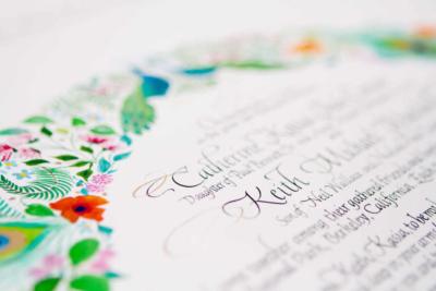 Full Circle Quaker Wedding Certificate