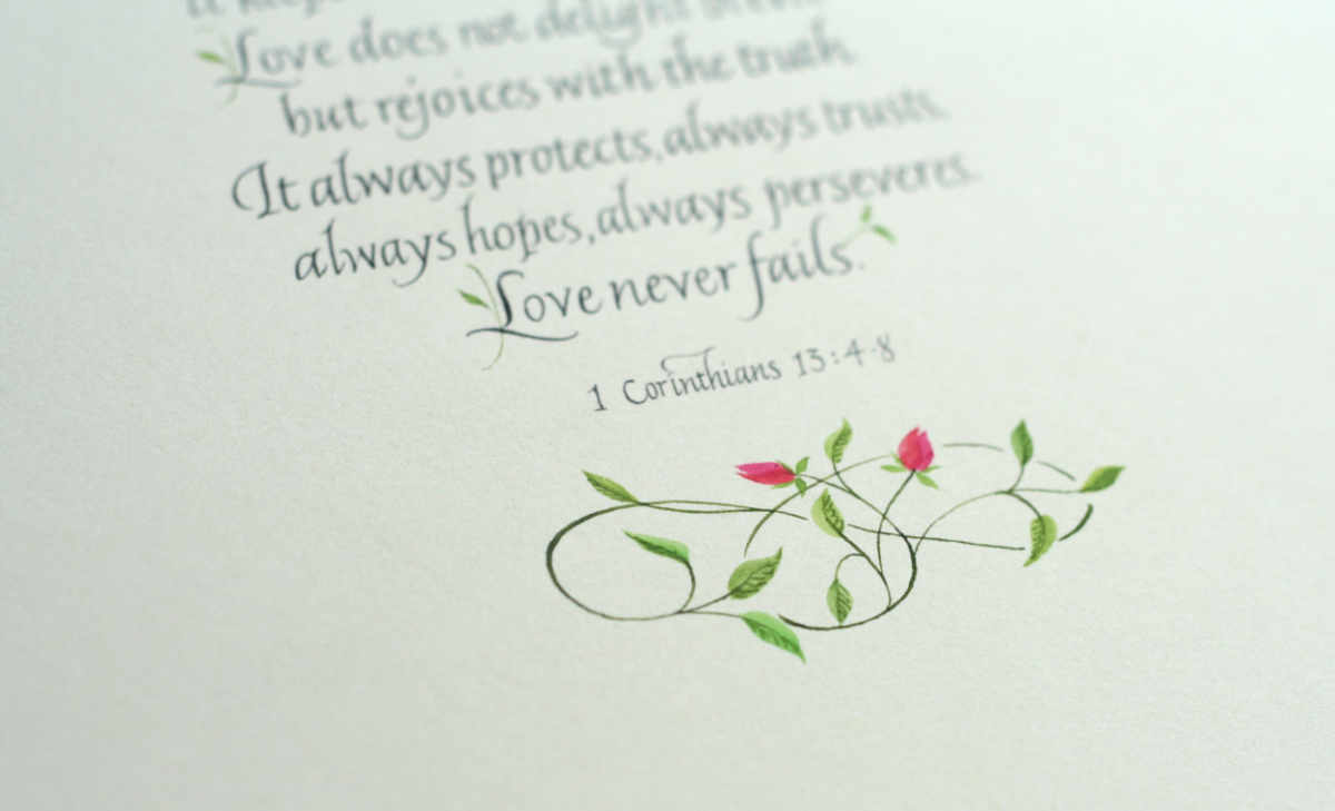 Love never fails - in calligraphy