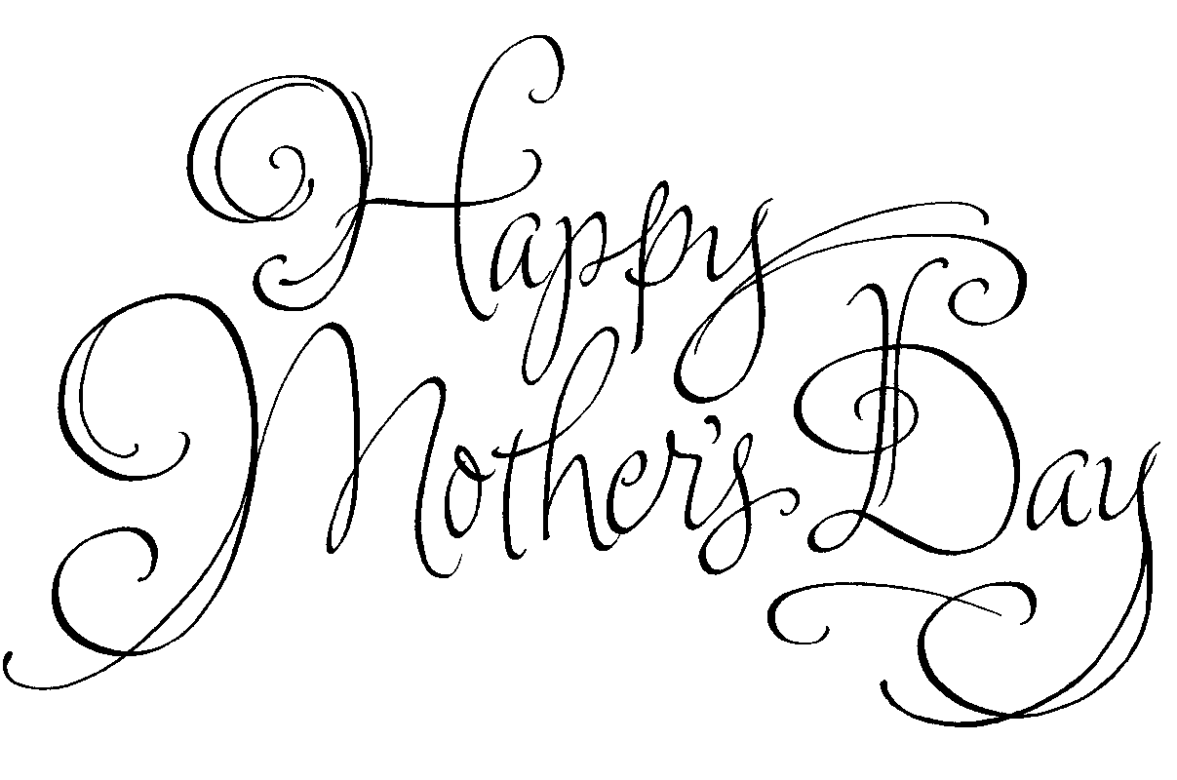 Happy Mothers Day - in calligraphy